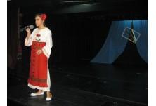 Фестивал Роза Мира 2013